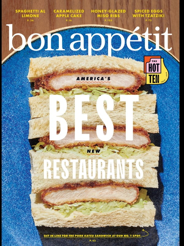 bon appetit top 50 restaurants - aleppo sweets